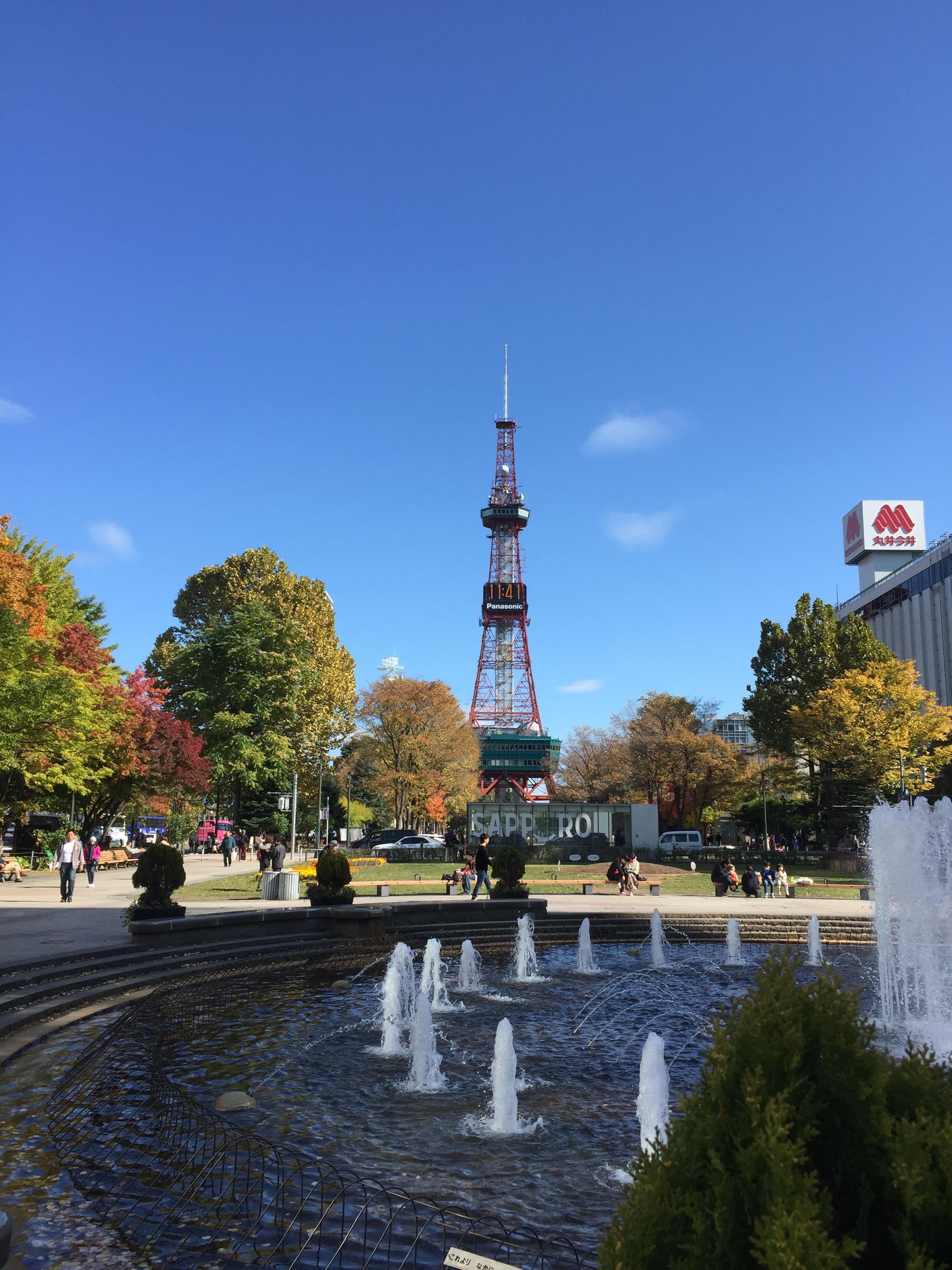 2017-10-21 11.41.02.jpg