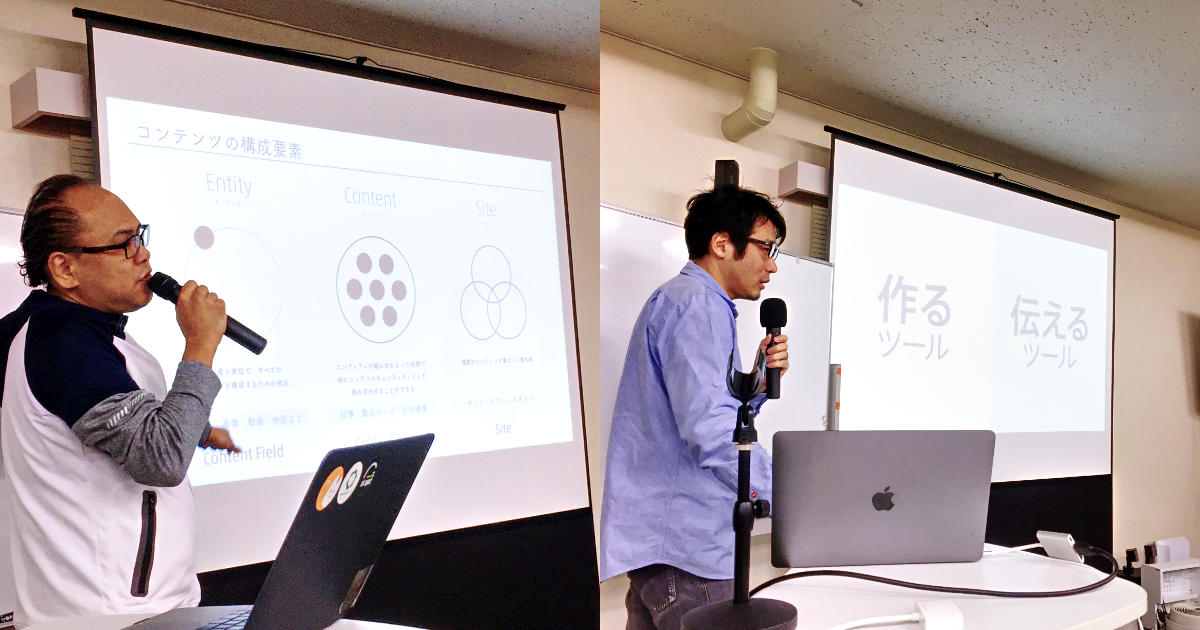 2017-11-27-mttokyo-ogp-2.jpg