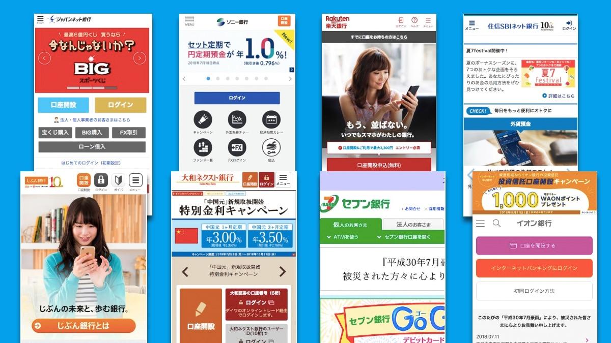 2018-07-24-netbank-01.jpg