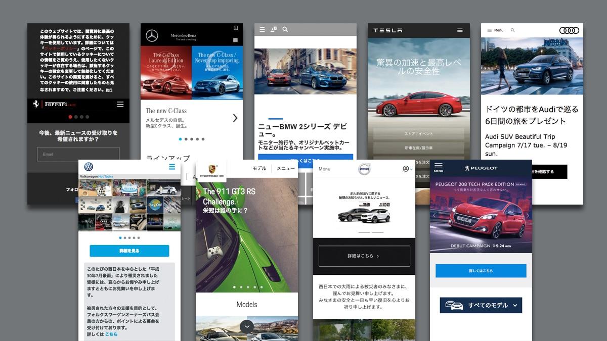 2018-08-10-car-manufacturer-01.jpg