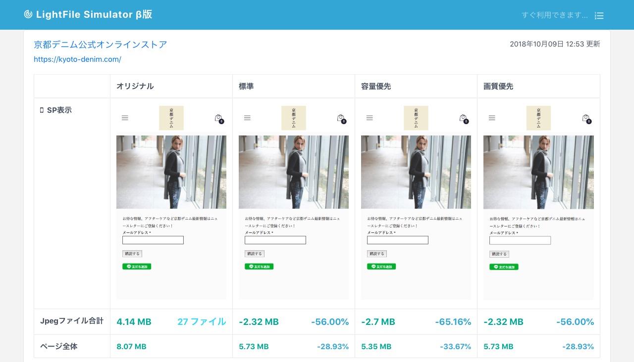 2018-10-09-woo-commerce-shopify-01.jpg