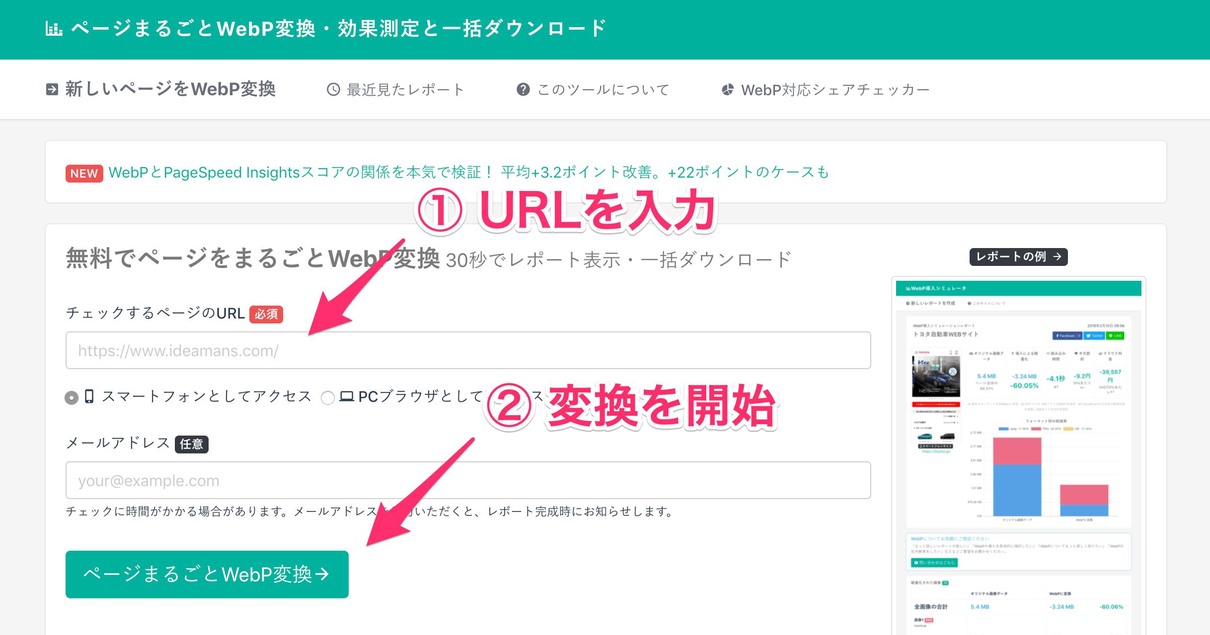 enter-url.png