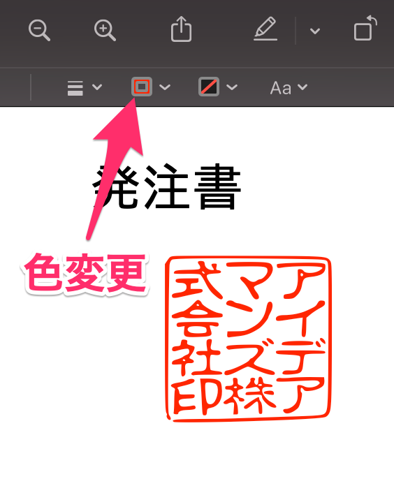 pdf-stamp-color.png