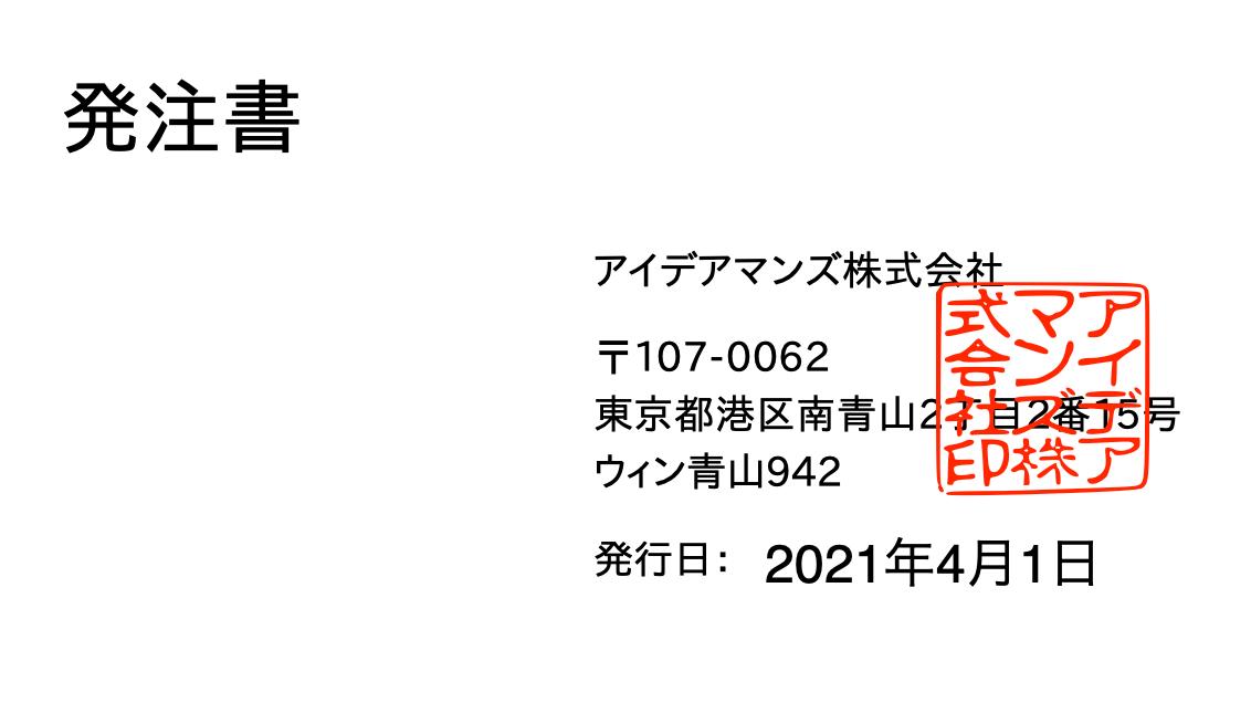 pdf-stamped.png