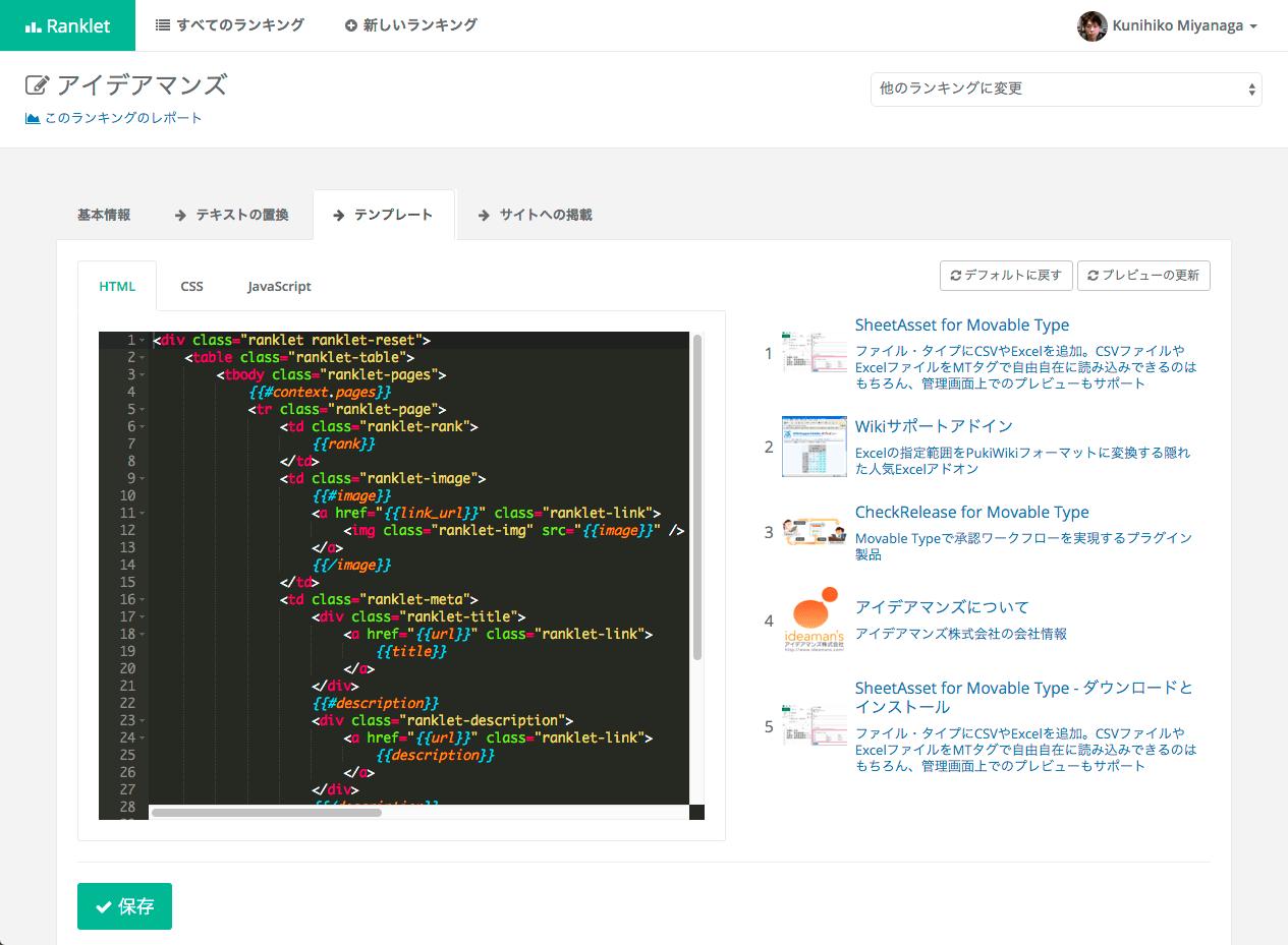 screen-shot-template.png