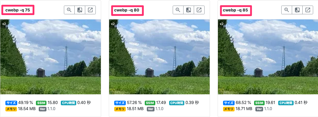 webp-q75-q80-q85.png