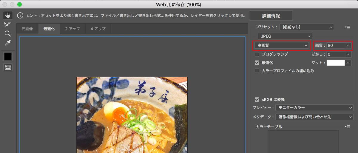 2017-12-21-ps-panel.jpg