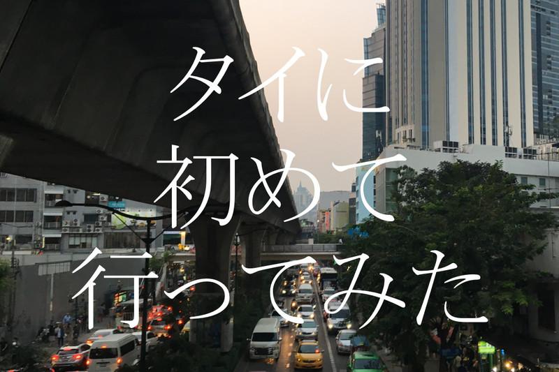 thai_bnr.jpg