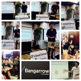 SEOにも効いてくる表示高速化のはじめの一歩「画像軽量化」 #CloudGarage Meetup in Yokohama