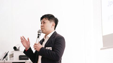 #MTDDC Meetup TOKYO 2018 に登壇&協賛いたしました