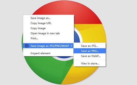 WebPウザいめんどくさいという方におすすめChrome拡張機能・JpegやPNGで画像をダウンロード