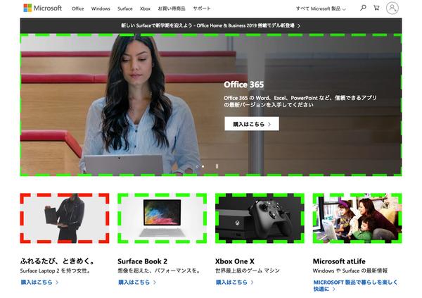 microsoft-jp.png