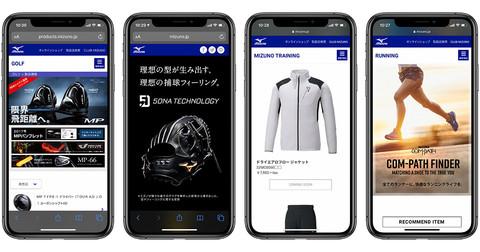 【事例紹介】スポーツ用品のミズノ様 Webの画像を 計-41% 軽量化 LightFileボットの導入で