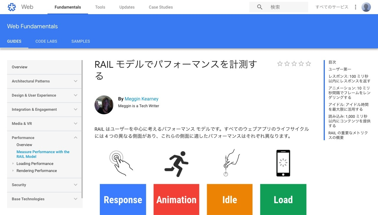 2018-05-15-rail-01.jpg